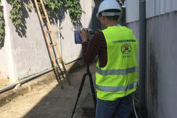 Giám sát, quan trắc môi trường, giai đoạn vận hành năm 2017 Dự án đầu tư xây dựng nhà máy thức ăn chăn nuôi Việt Tín